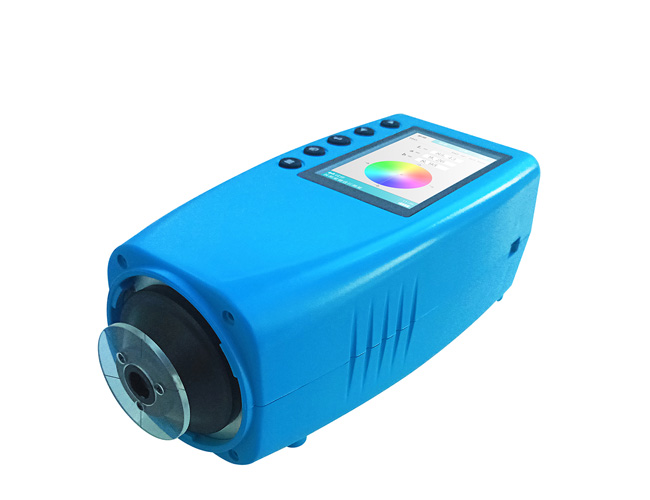 XW10QC Portable Colorimeter