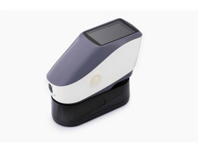 YS3010  Series Spectrophotometer Colorimeter