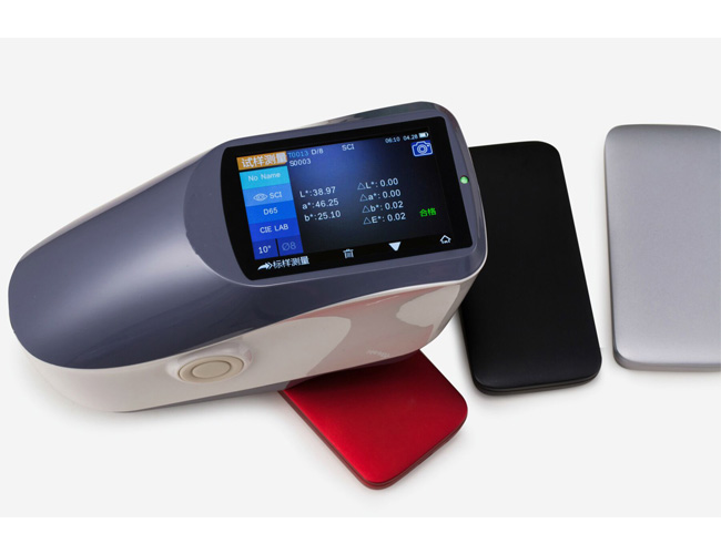 YS3060 Series Spectrophotometer Colorimeter