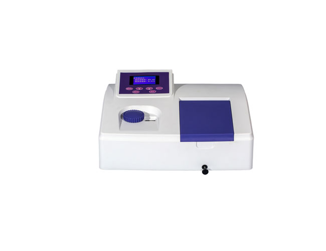 U2000 UV VIS Spectrophotometer